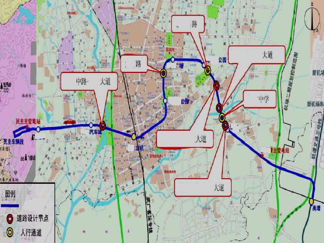 全长20km溶洞发育区浅埋盾构地铁沿线城市道路交通优化工程环境影响报告书346页