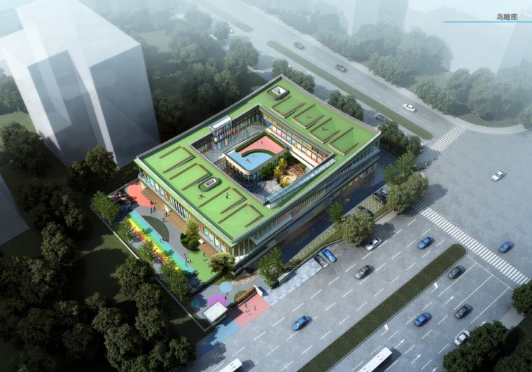 [精品方案]苏州工业园区幼儿园建筑方案(包含SU建筑模型)