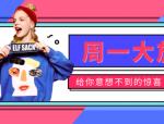 [84条]周一造价培训讲义大放送!!!