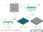建筑工程装配式PC构件介绍及成品保护措施