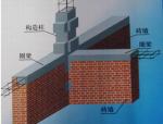 构造柱计算规则