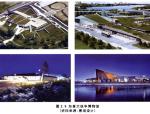 覆土型博物馆建筑研究硕士研究(共87页)