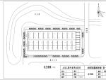 某轻钢厂房毕业设计(含计算书、建筑、结构图)