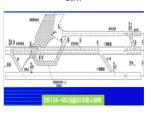 某铁路复杂岩溶隧道地质施工工作方法