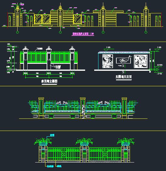 围墙铁艺栏杆方案CAD图_8