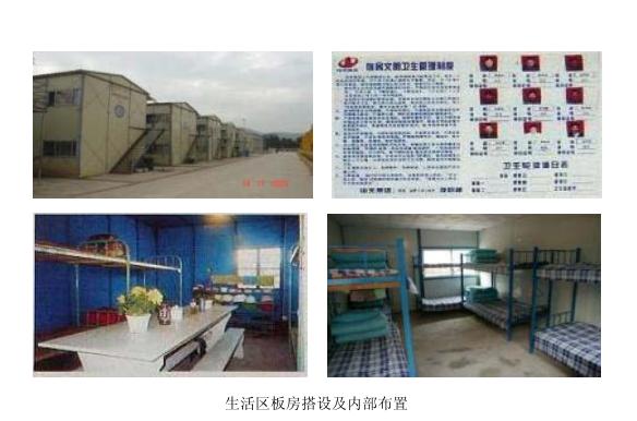 上海轨道交通停车场地块项目商场博物馆幕墙分包工程(共1165页)_5