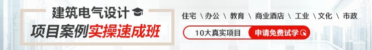 10套电气精品图纸推荐(商业综合体)_4