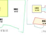 上海中企办公大厦基础施工方案施工组织设计(共87页,附CAD图纸)
