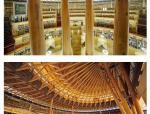日本的10家图书馆,你来了就不想走