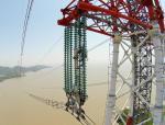 110kV输电线路L4继电保护整定计算毕业设计