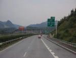 普通国省干线公路工程冬季安全专项施工方案