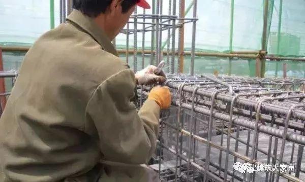 干货!混凝土浇筑施工工艺流程图_4
