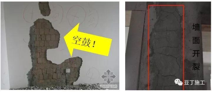 土建施工常见问题汇总,以后再碰到同类问题就不用心慌了_12