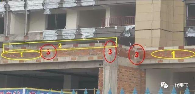 主体、装饰装修工程建筑施工优秀案例集锦_13