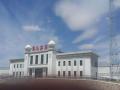 西乌旗火车站给排水专项施工方案