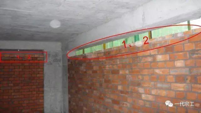 主体、装饰装修工程建筑施工优秀案例集锦_16
