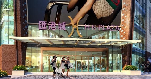 惠州汇港城商业步行街效果图三.jpg