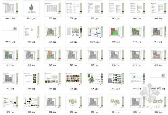 [江苏]生态型西班牙风格住宅区规划设计方案文本-总缩略图