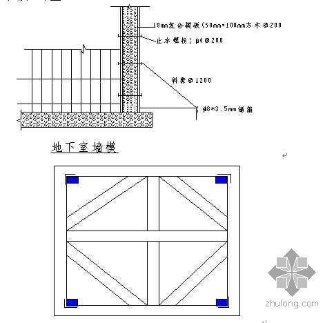 昆山某高层住宅楼施工组织设计