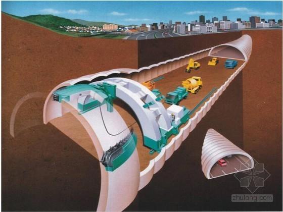 隧道塌方預防技術要求及處理措施案例展示238頁(PPT)