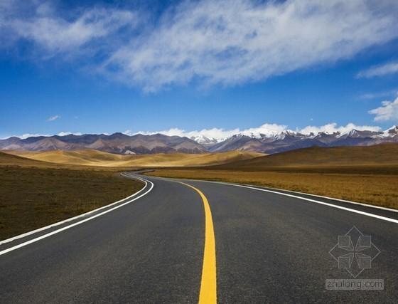 [吉林]道路改扩建工程投资估算及经济效益分析实例(全套CAD图纸)