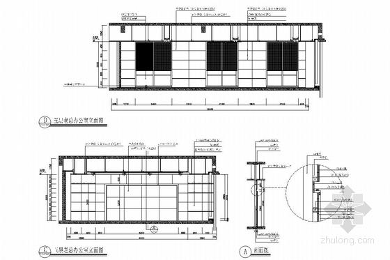 [浙江]皮革之都生产出口时尚皮草公司研发中心施工图 总裁办公室立面图