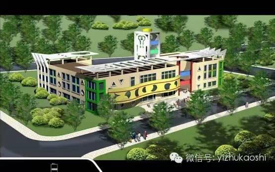 幼儿园建筑设计研究_47