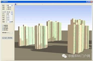 国内外建筑设计主要软件工具概览_14