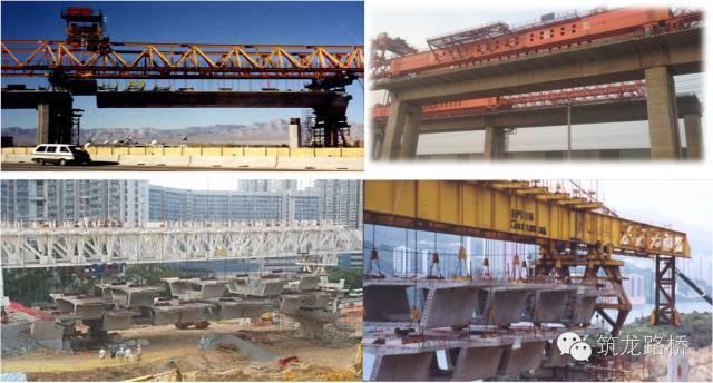 装配式桥梁施工技术_40