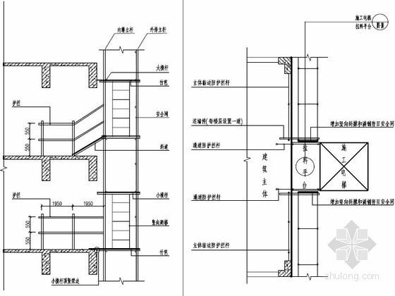 [广东]高层住宅双排型钢悬挑扣件式外脚手架专项方案(施工节点大样图)