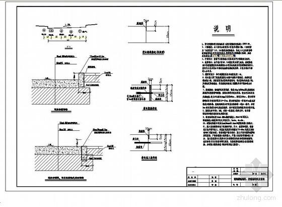 邯郸市某小区室外管线设计图