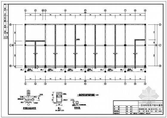 某多层框架综合楼加固改造结构图