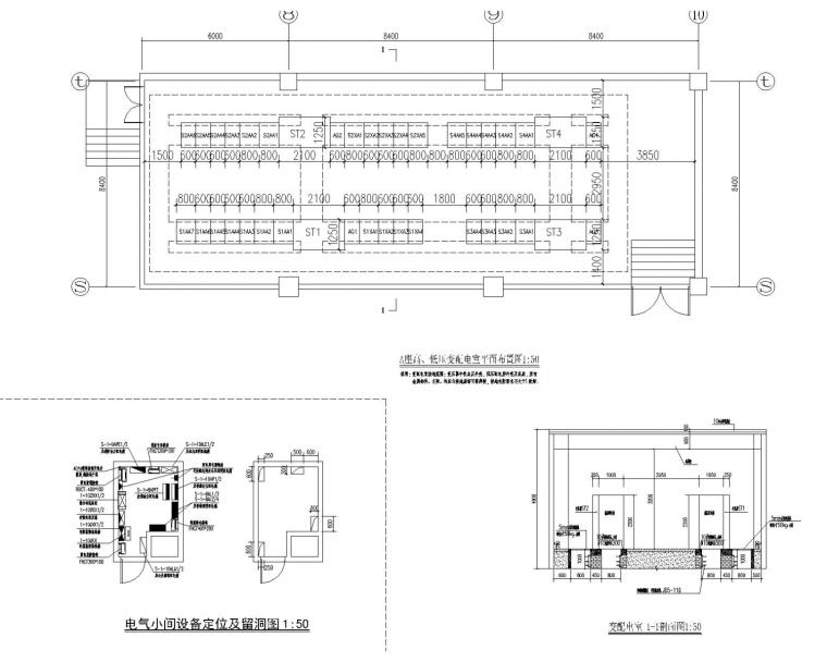 [山东]9层商场电气施工图(含智能疏散系统和计算书)