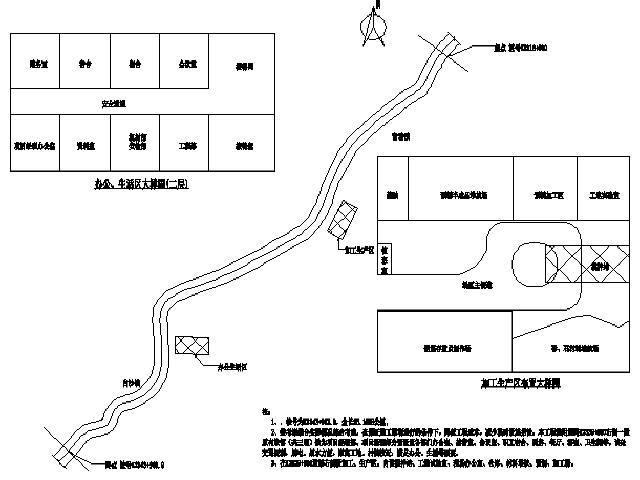 [北京]25km路面宽15米一级公路工程大修改造施工组织设计149页