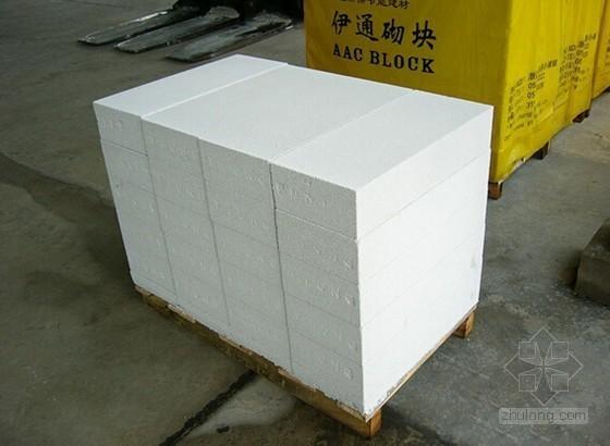 [QC成果]提高YTONG蒸压砂加气混凝土砌体结构质量合格率