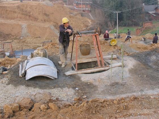 [贵州]铁路桥梁人工挖孔桩施工方案