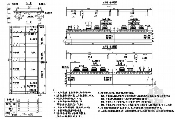 1x20m预应力混凝土空心板桥设计套图(33张)