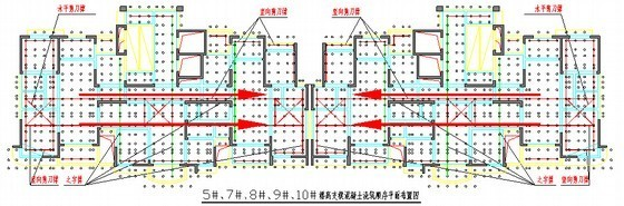 [江苏]高层框架结构商住楼高支模施工专项方案(166页)