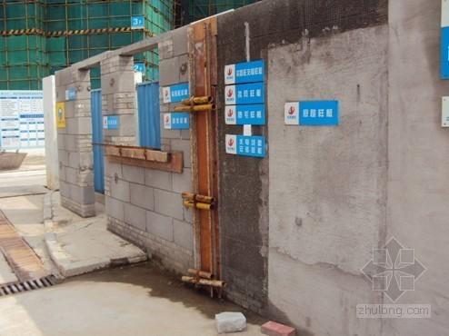 建筑工程安全文明施工标准化管理做法(附图丰富、标杆企业编制)