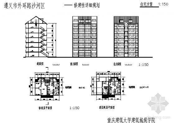 遵义市外环路沙河区修建性规划住宅楼方案图8-4
