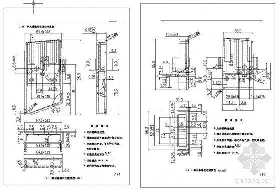 沈阳某公司幕墙设计公差配合及尺寸链设计指导书