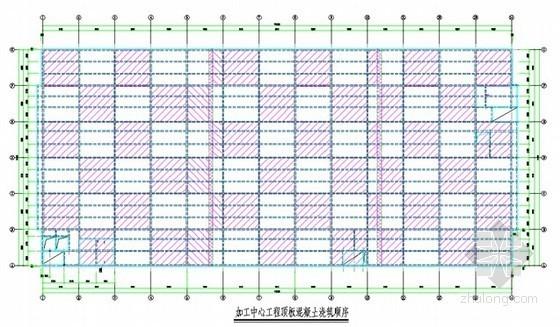 [江苏]框架梁高支模施工方案(跨度为9000板厚为120)