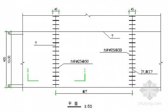 道路缩缝施工缝构造图