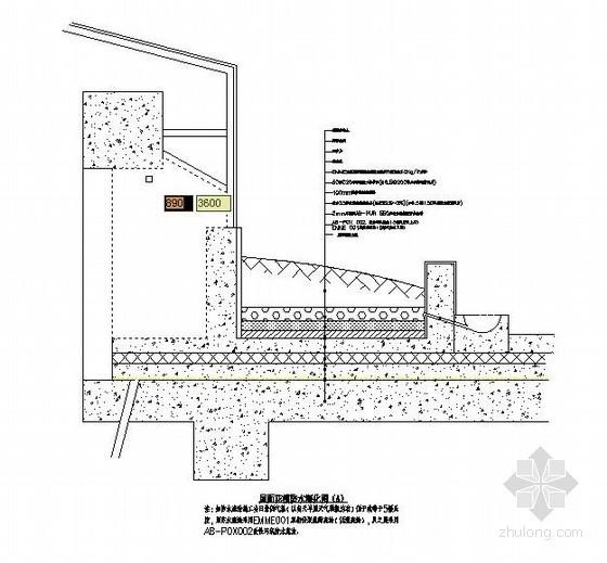 屋面花槽防水深化详图(A)