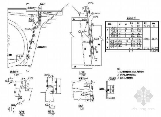 双线有砟轨道隧道洞门挡墙式检查梯节点详图设计