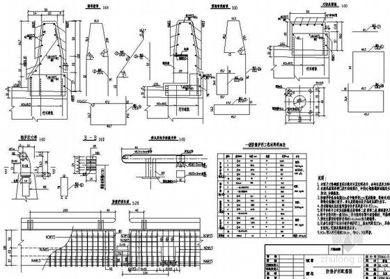 380m中承式钢管混凝土系杆拱桥防撞护栏钢筋节点详图设计