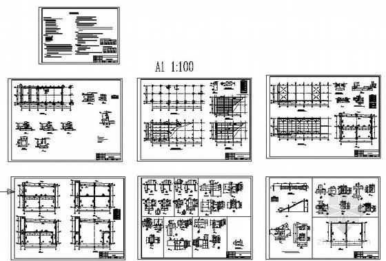某售楼部钢结构设计图