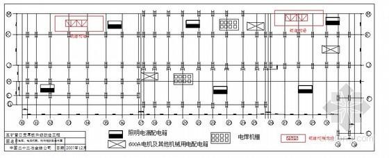 钢结构厂房施工方案(宽厚板升级改造)
