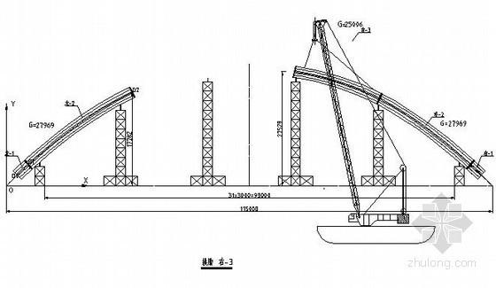 公路大桥吊装方案及安全专项方案