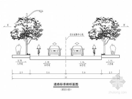 15m宽城市双向两车道工程全套施工图(31张 道路 交通 排水)